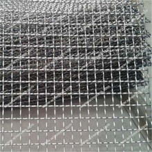 Crimped woven wire mesh screen for mining