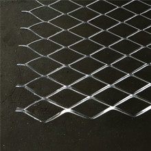 Galvanized Steel Wire Material Grill Expanded Metal Mesh