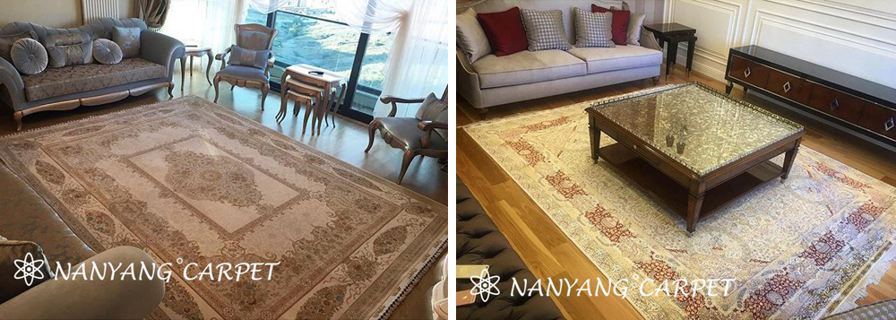 NANYANG CARPET