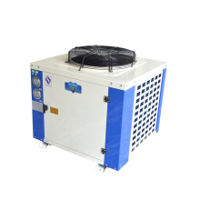 U type flat-flow refrigerator air cooling condenser
