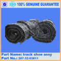 PC300-7 TRACK SHOE ASS'Y 207-32-03811