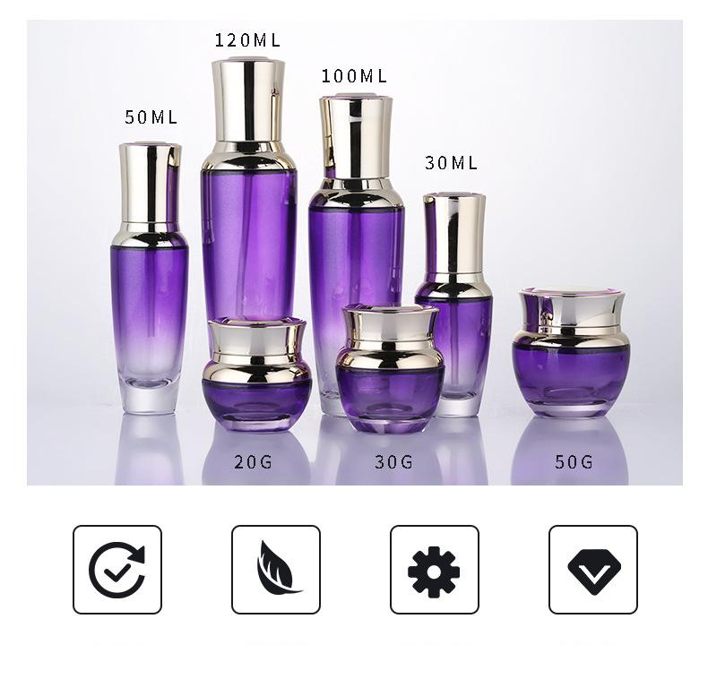 Skin care bottle set of purple glass bottle (1)