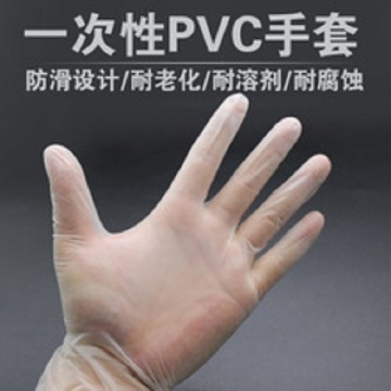 Food industrial salon disposable vinyl gloves