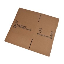 The ​Customized Logistics Cartons