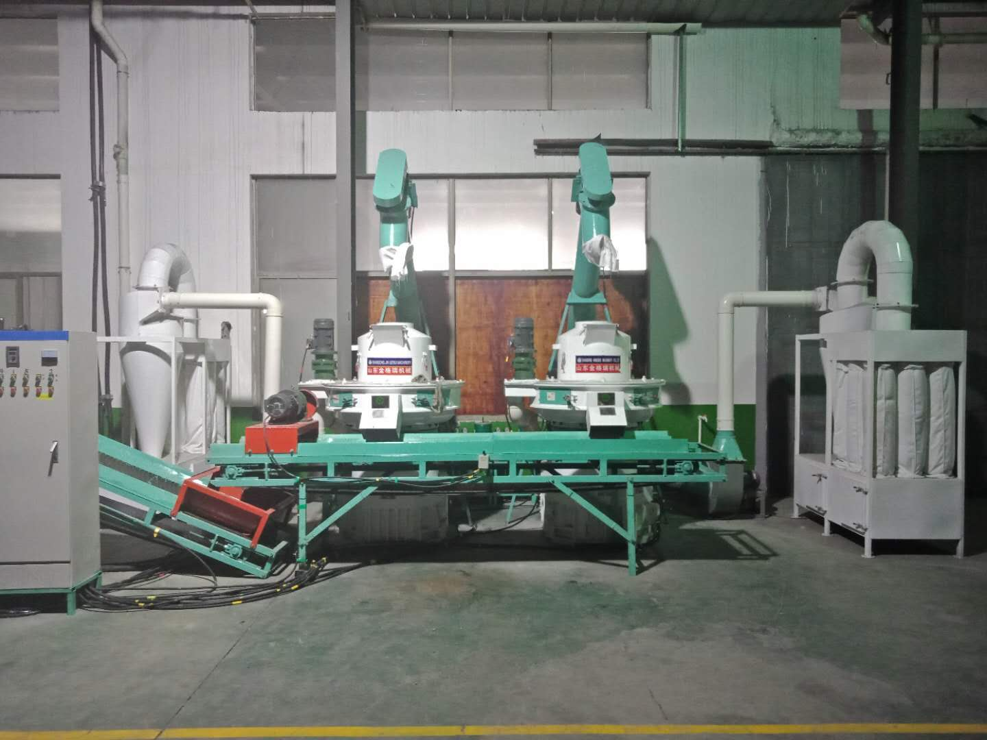 biomass sawdust pellet machine