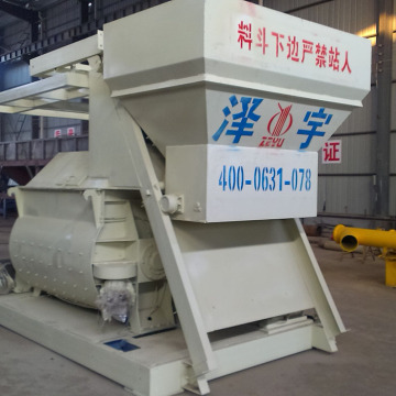 Twin shaft electric JS concrete mixer automatic discharge