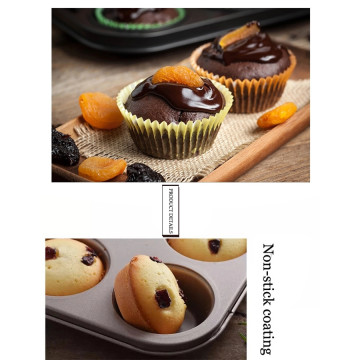 Carbon Steel Non Stick 12Cups Muffin Cake Pan