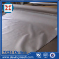 Stainless Steel Plain Weave Wire Cloth