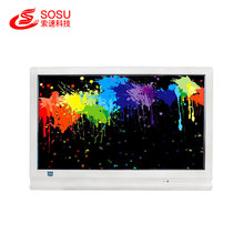 32 inch portable IR touch transparent lcd showcase