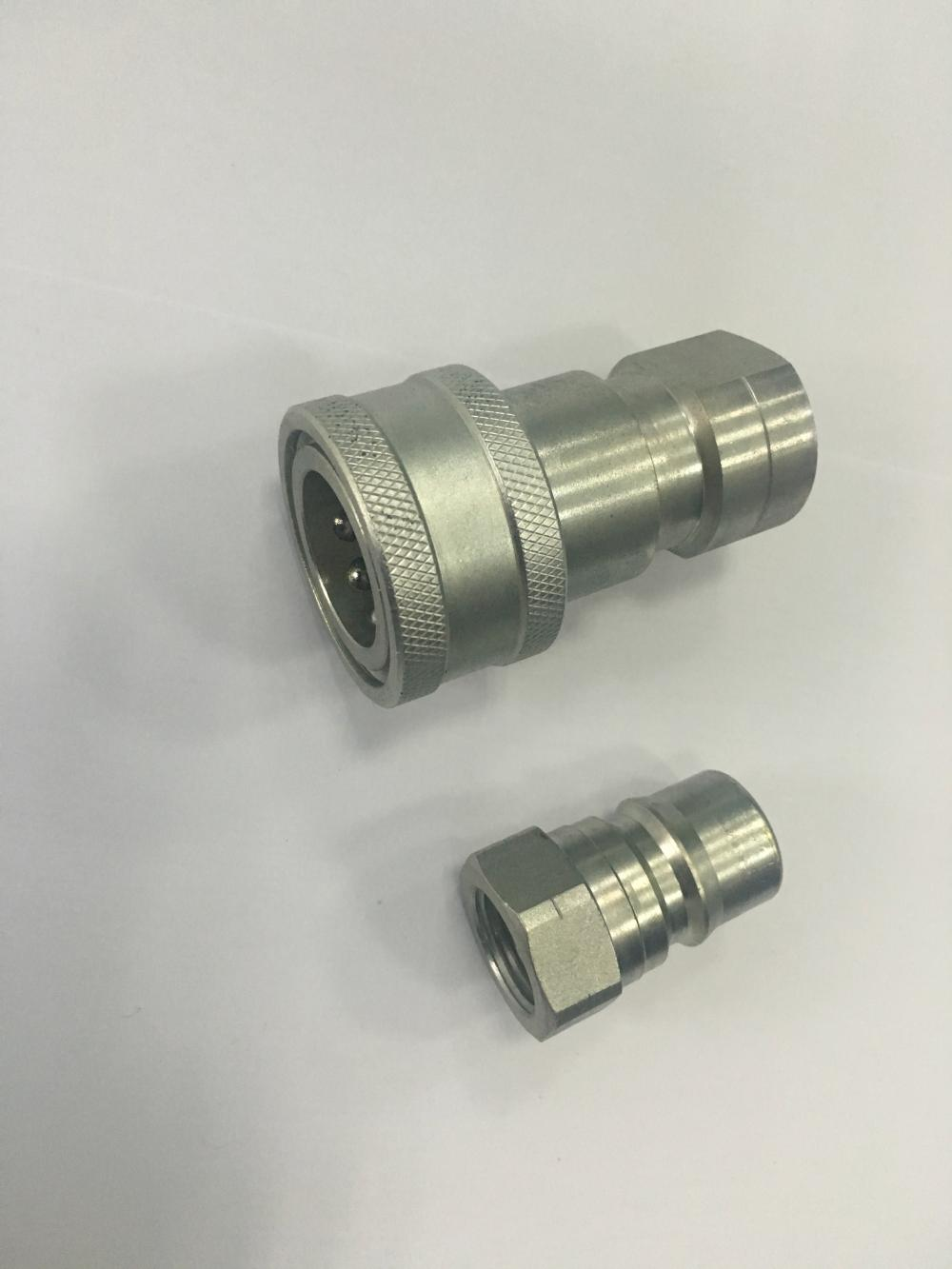 ISO7241-B Quick Coupling--12 Pipe Size