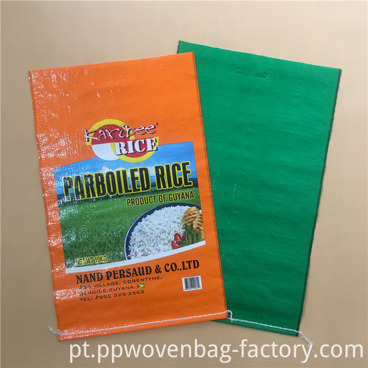 50kg rice bag