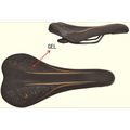 Gel Silicone Bike Cycling Seat Saddle