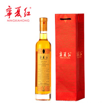 Ningxiahong Golden Chuanqi Goji wine 375ml