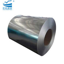 High Quality Aluminum Foil Laminated Roll Film