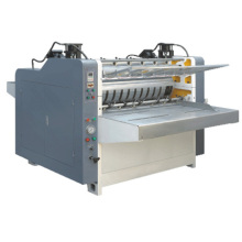 China Gold Supplier for China Paper Laminating Machine, Cardboard Laminator, Paperboard Covering Machine Exporters Paperboard Covering Machine export to Luxembourg Wholesale