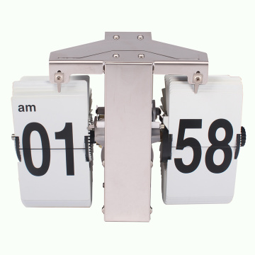 White Mini Flip Clocks