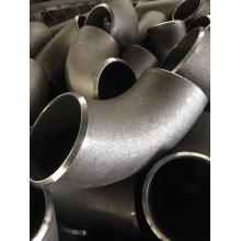 New Products  Carbon Steel Elbow