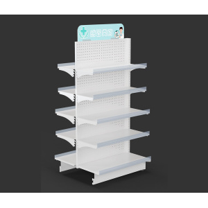 Steel Pharmacy Display Shelves