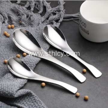 Household Mirror Short Handle Spoon