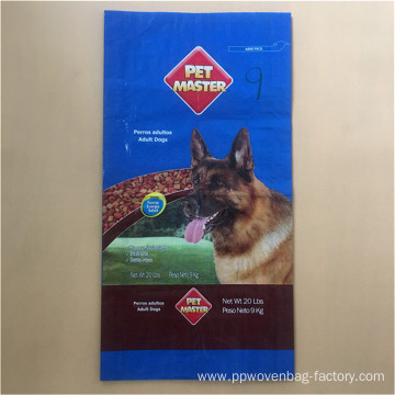20lb Laminated dog food bag