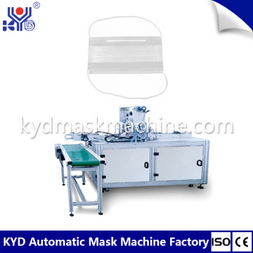 Surgical Face Mask Head-strap Welding Machine