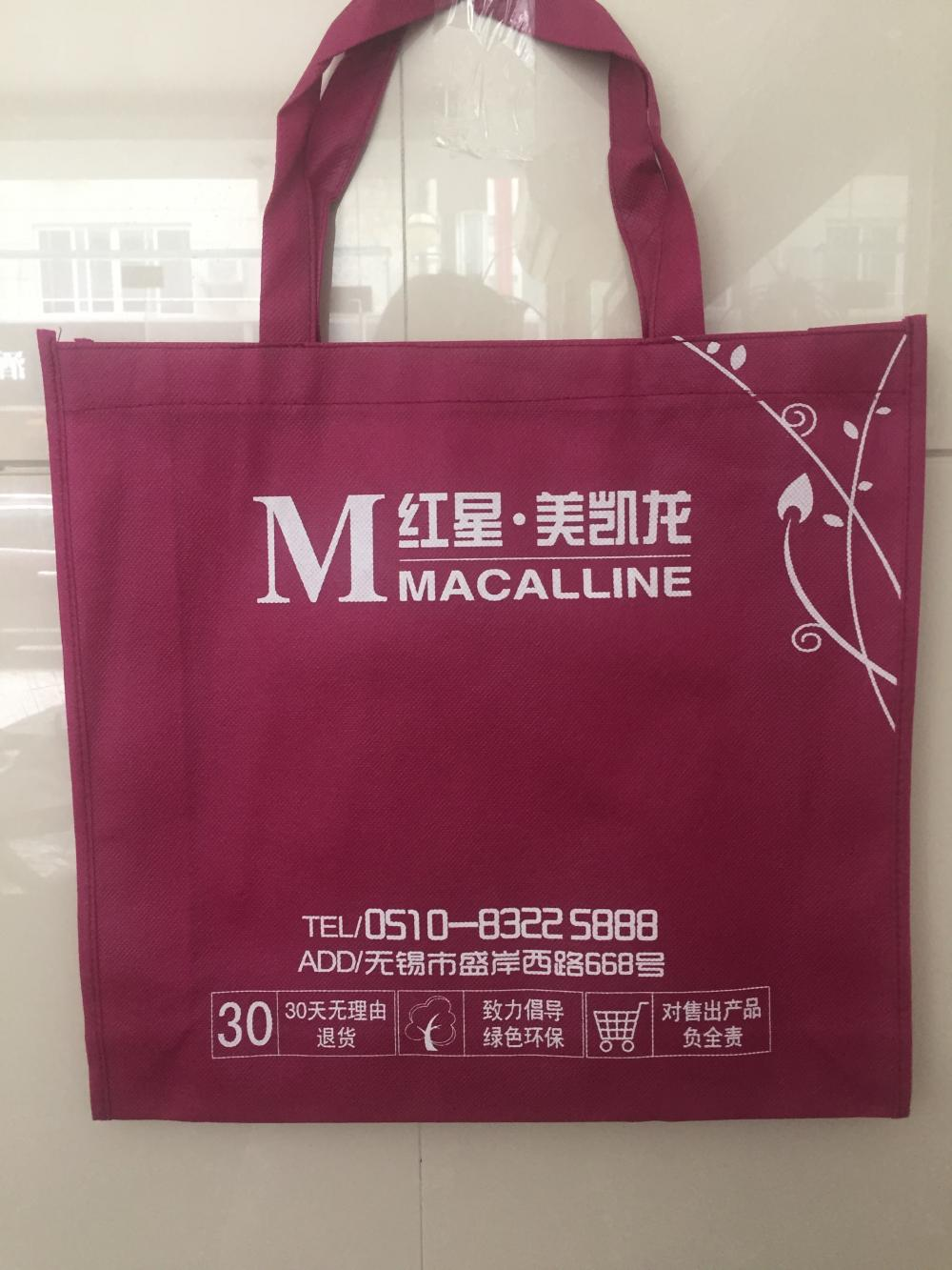 Four side logo printed non woven advertising bag