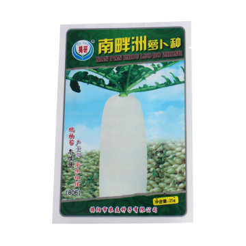 Moisture Proof Seed Packaging Pouch