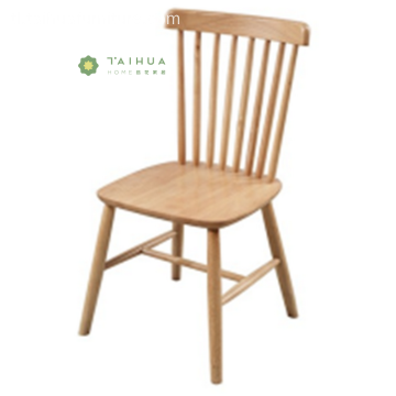 High Back Light Walnut Solid Wood Dining Chair