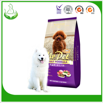 wholesale homemade dry dog food