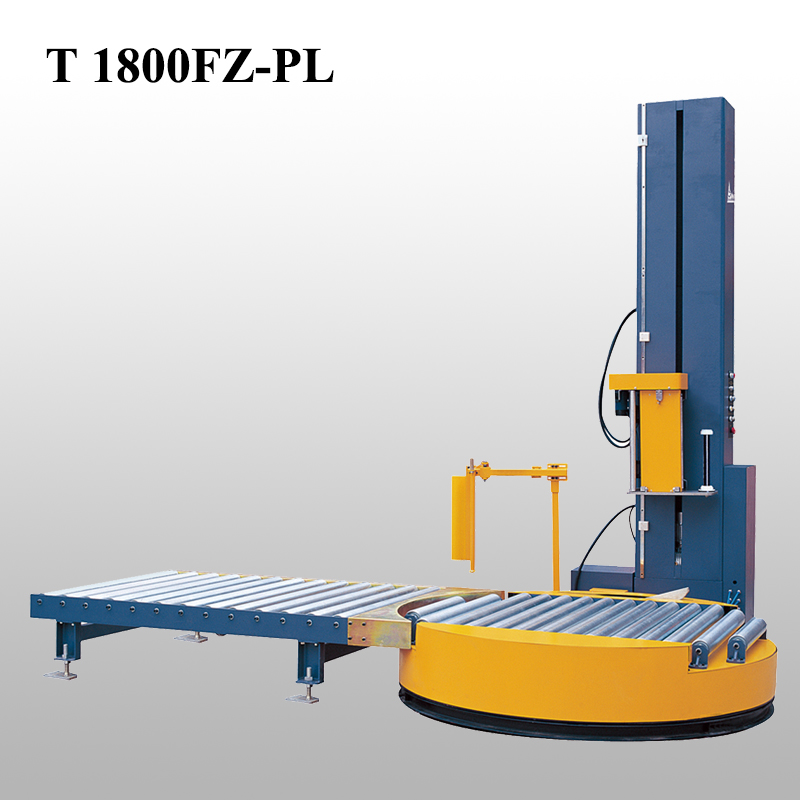 On-line automatic stretch film turntable wrapping machine