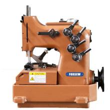 Double needle automatic oil supply system bag making sewing machine