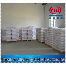 YichengCel HPMC used in skim coat