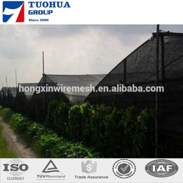 New High-quality Shade Net For Agricultural Uses