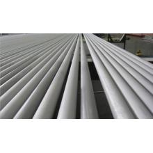 Customized for Duplex Seamless Tube S31803 2205 Duplex Steel Pipe For Oil Refinery export to Palau Factories