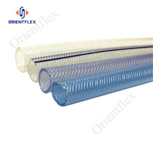 braided flexible transparent hose pipe