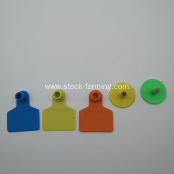 cattle tracking rfid ear tags for animal management