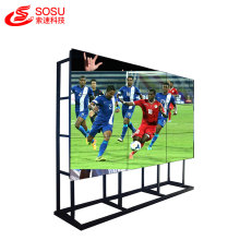 LCD video wall with network digital signage