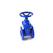 high quality din 3352 nbr epdm seat normally closed 24 ms type gate valve