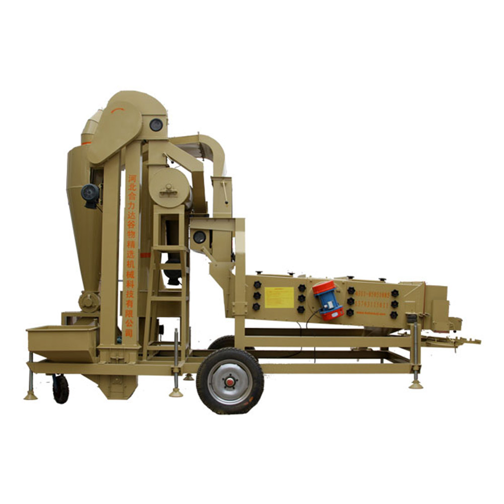 Seed Cleaning Machine
