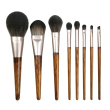 8PC Holz Makeup Brush Set
