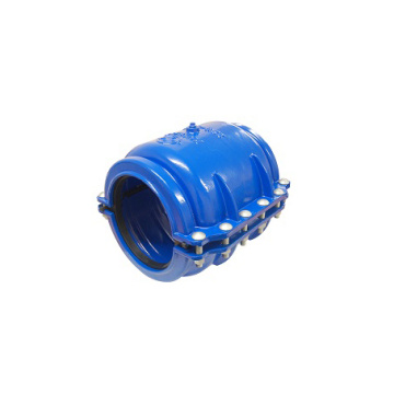 Ductile Iron Double  Encapsulation clamp