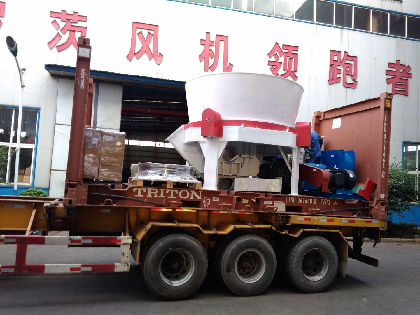 rotary bale crusher machine