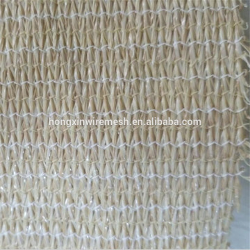 Best Price Shade Net For Greenhouse