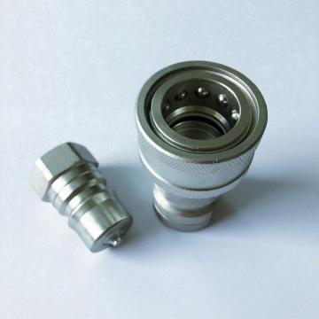 Quick Disconnect Coupling 1-11 1/2NPT