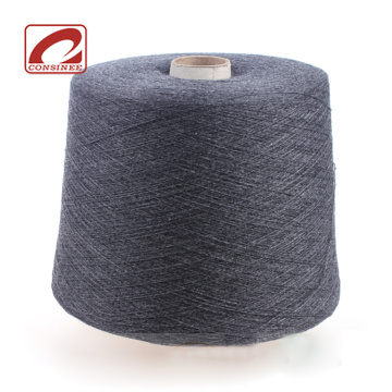 Consinee eco-friendly traceable cashmere yarn
