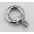 DIN 580 Concrete Anchors Eye Bolts