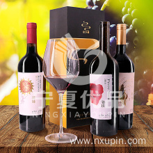 """Wan qi"" Helan mountain foothill north latitude 38 ° wine"