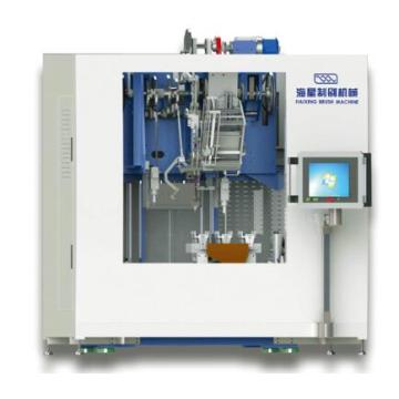 High Speed 5 Axis Long Filament Broom Machine