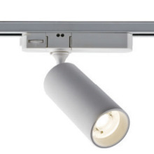 Gallery Used Aluminum 20W LED Track Light