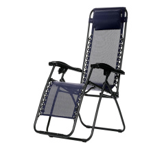 Outdoor Zero Gravity stackable patio chairs